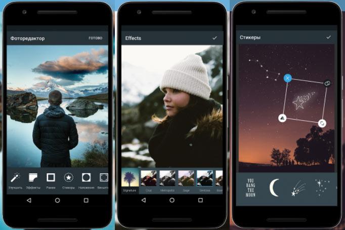 этой статье лучшие приложения для обработки фото на смартфоне этом посте