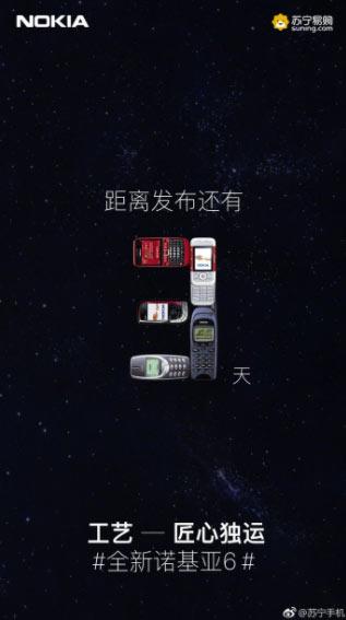 Новый тизер намекает на выпуск Nokia 6 (2018) через несколько дней