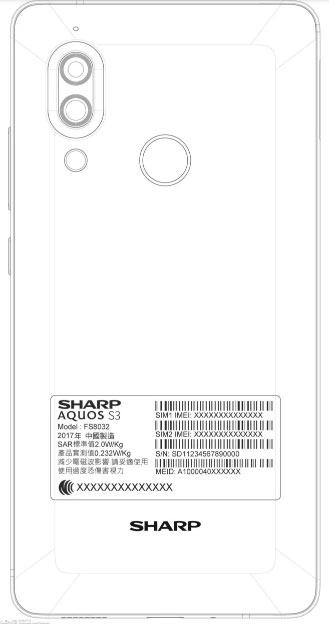 Sharp скоро представит классный аналог iPhone X