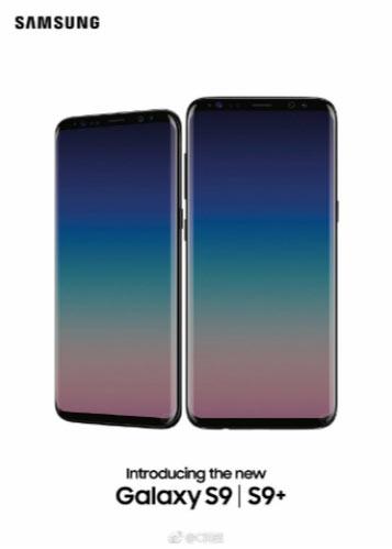 Samsung Galaxy S9 и S9+ на свежих изображениях: выход совсем скоро