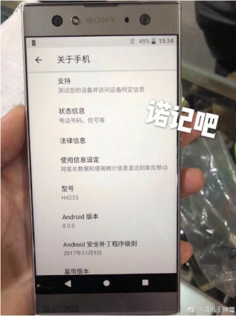 "Sony Xperia XA2 Ultra появился на ""живых"" фото"